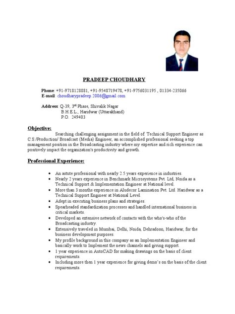 Technical Support Resume Doc by Resume Technical Support Engineer Technical Support Mumbai