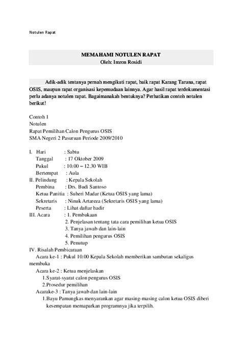 Contoh Risalah Rapat by Doc Notulen Rapat Memahami Notulen Rapat Oleh Imron