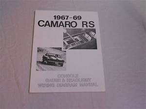 Buy 1967