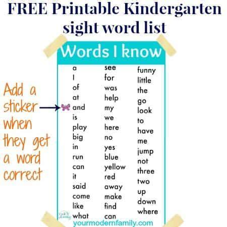 Printable Kindergarten Sight Words