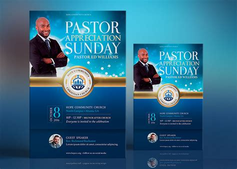 freshly squeezed church graphics  pastor appreciation
