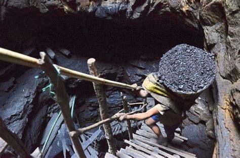 daerah  punya tambang uranium  indonesia