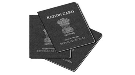 Procedure To Application For Ration Card In Madhya Pradesh Business Card Print In Perth Cards Printing Options Durban Puchong Noosa Chennai Tamil Nadu Plan Sample Sba Woodbridge