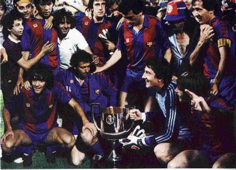 mesqueunclub.gr: Copa del Rey 1982-83: Barcelona x Real ...