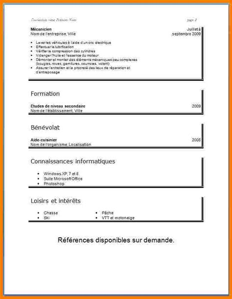 Cv En Francais Pour Etudiant by Exemple De Cv En Francais Pour Etudiant Forme De Cv En