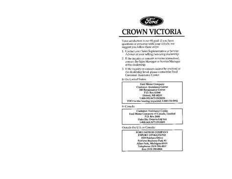 ford crown victoria owners manual  give