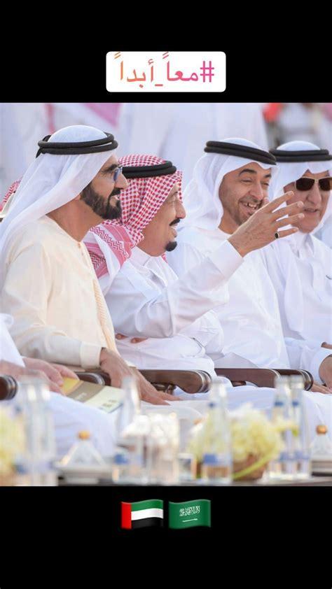 Pin by UAE 7 on HH Sheikh Mohammed Bin Rashid Al Maktoum ...