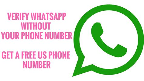how to get free number for whatsapp 2017 or bypass