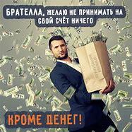 когда должна осуществляться выплата пособия на период трудоустройства