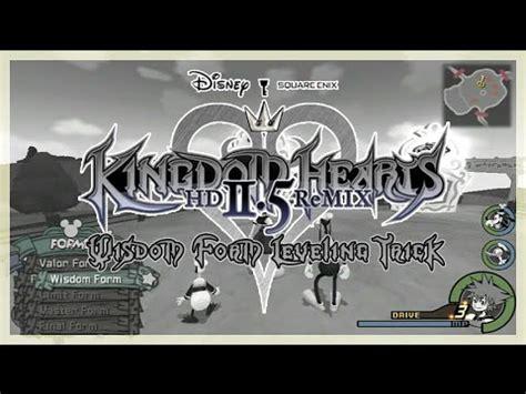 kingdom hearts hd 2 5 remix how to level up wisdom form