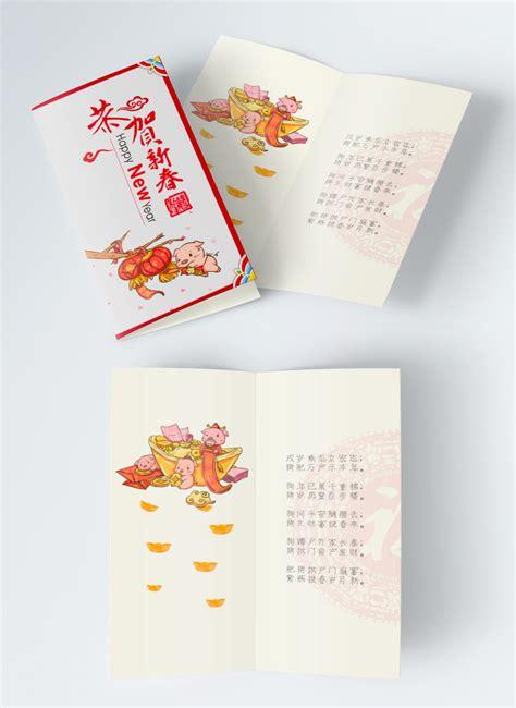 Kad Ucapan Tahun Baru Cina Selamat Tahun Baru Cina Azclip Net User Lescopaque Get Up To Date Kansvf