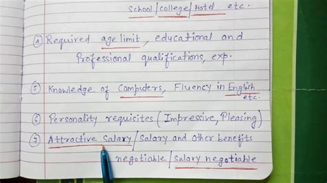 advertisement writing situation vacant  class