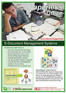 product e document management systems With document management system help