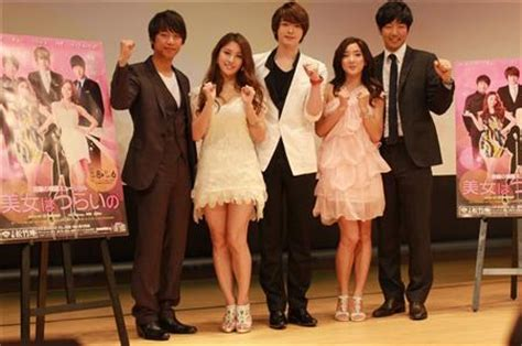 sungje   pounds beauty press conference