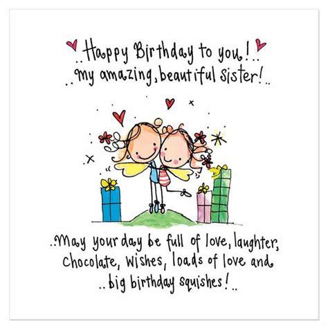 happy birthday    amazing beautiful sister