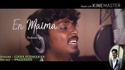 Download Chennai Gana Sudhagar Mahima #2526