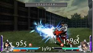 Kingdom Hearts Sephiroth Confirmed As Dissidia 012