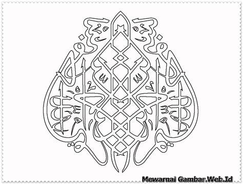 Tema gambar mewarnai kaligrafi untuk anak sd. Mewarnai Kaligrafi Bismillah | Mewarnai Gambar