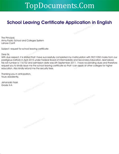 application letter format for leaving certificate from