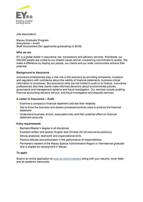 full time ey macau graduate program multiple positions