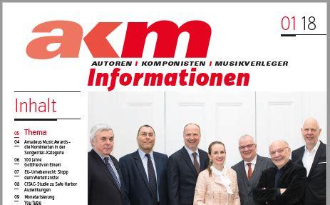 Druckfrisch die neue Ausgabe der AKMInformationen ist da