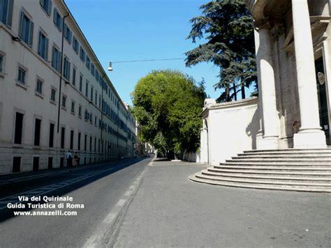 Ingresso Giardini Quirinale - via quirinale roma via quirinale roma via