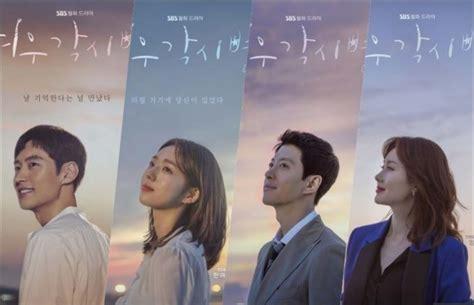 lauren young and ejay falcon korean drama lauren young and ejay falcon fly to korea to shoot the k