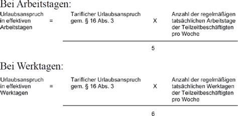 deutsches aerzteblatt manteltarifvertrag fuer medizinische