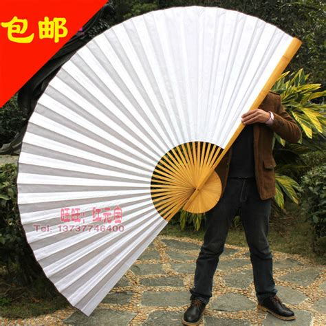 where to buy big fans aliexpress com buy i am your fans free shipping