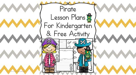 pirate lesson plans with free activity and book 411 | pirate lesson plans fb
