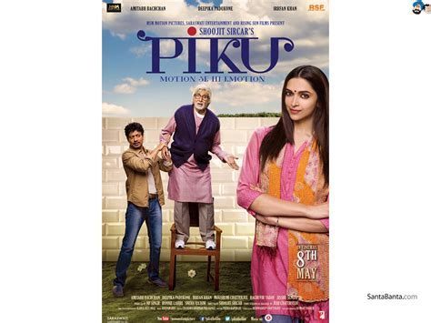 Piku Movie Wallpaper #2