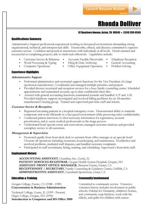 functional resume exle computers functional resume