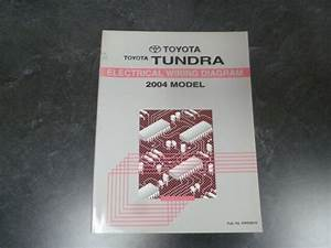 2004 Toyota Tundra Truck Electrical Wiring Diagrams Manual