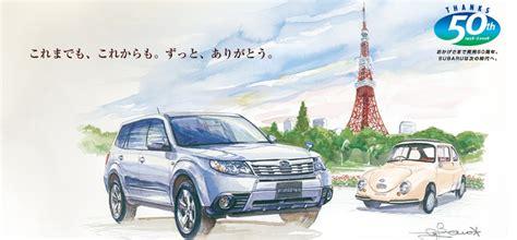 Happy Birthday Subaru by Happy 50th Birthday Subaru Japanese Nostalgic Car