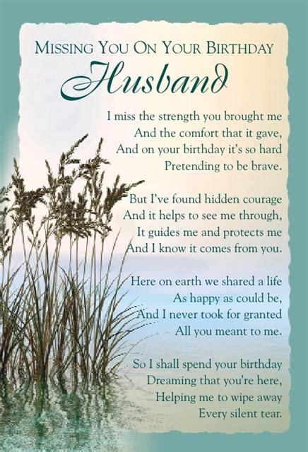 husband  dad  heaven quotes quotesgram