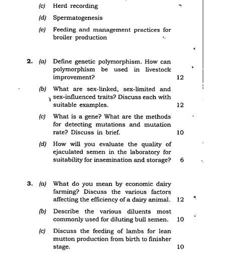 upsc ifos exam paper  animal