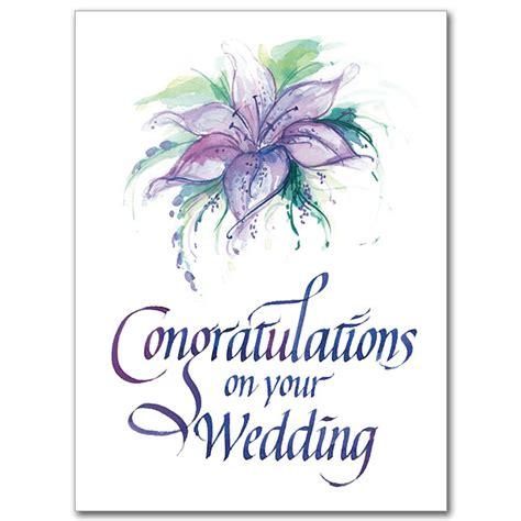 congratulations   wedding wedding congratulations card
