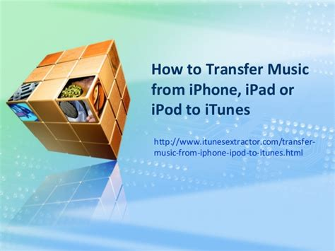 how to transfer from iphone to ipod how to transfer from iphone or ipod to itunes