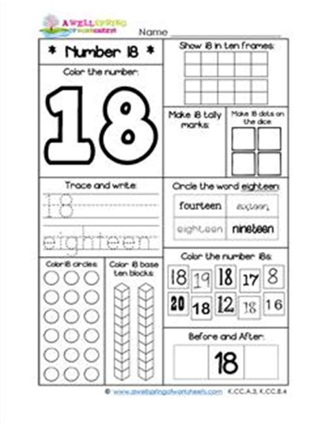 Number Worksheets For Kindergarten  Number 18 Worksheet