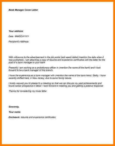 bank account verification letter sign verification letter