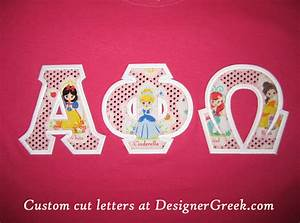 designergreek announces complimentary cutting service With custom cut letters