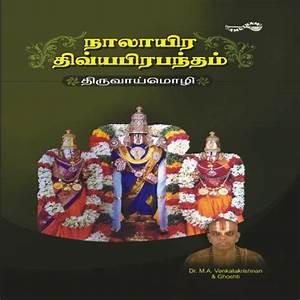 Thirupallandu In Pdf