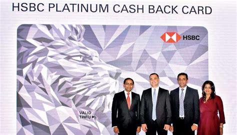 Hsbc Unveils First Ever Visa Cashback Card In Sri Lanka