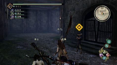 イドラ の 影 攻略