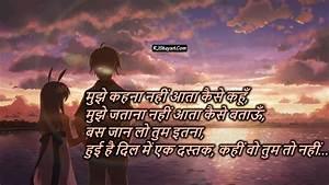 new hindi romantic shayari wallpaper – Hindi Shayari ...