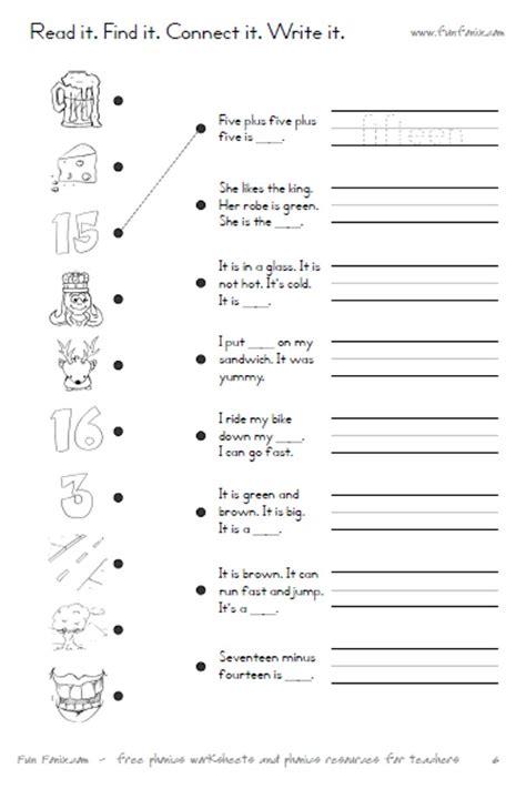 fun fonix book  vowel digraph  dipthong worksheets