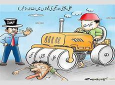 Funny Picture funny political cartoon pics Pak101com