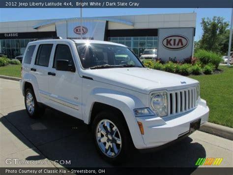 2012 Jeep Liberty Latitude by Bright White 2012 Jeep Liberty Latitude 4x4 Slate