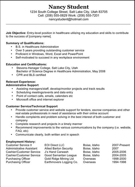 Copy Of Cv Template by Copy Of 2014 Resume Sle Click On The Document For An