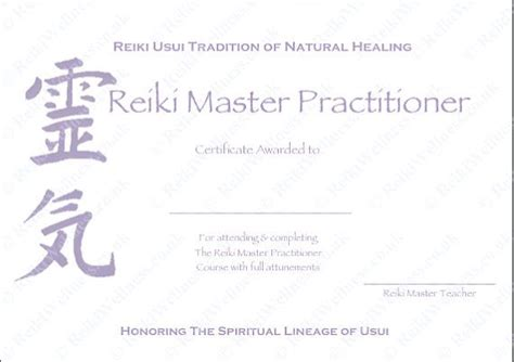 Reiki Level 1 Certificate Template by Complete Set Reiki Certificate Templates X4
